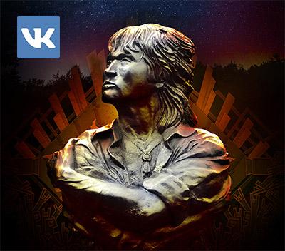 Страница проекта ВКонтакте